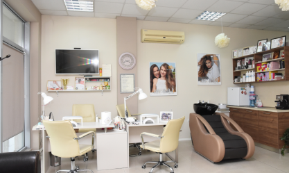 Elegante Beauty Studio 1